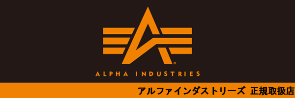 ALPHAINDUSTRIES正規取扱店BOOTSMAN