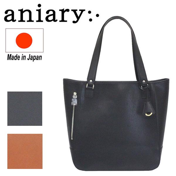 aniary(アニアリー)正規取扱店BOOTSMAN(ブーツマン)