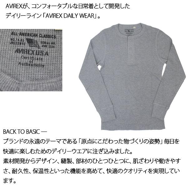 AVIREX(アビレックス) 正規取扱店 BOOTSMAN