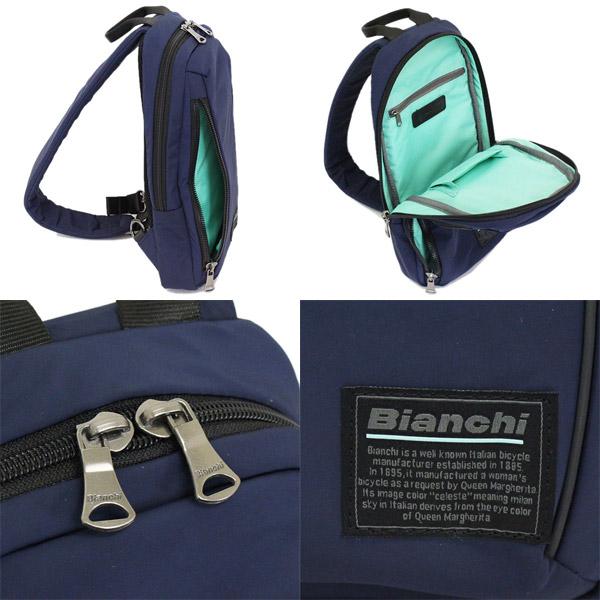 Bianchi(ビアンキ)正規取扱店BOOTSMAN(ブーツマン)