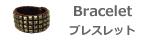 BOOTS MAN(ブーツマン)Bracelet(ブレスレット)