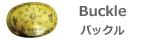 BOOTS MAN(ブーツマン)Buckle(バックル)