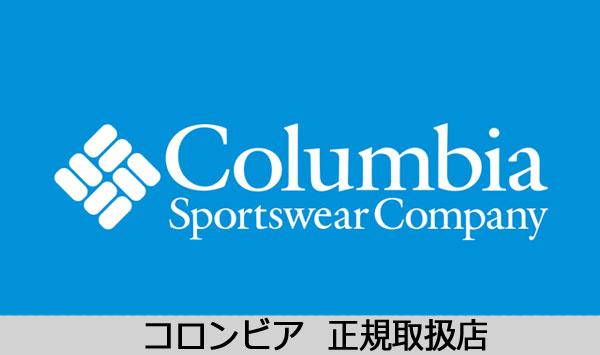Columbia(コロンビア)正規取扱店BOOTSMAN(ブーツマン)