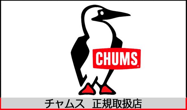 CHUMS(チャムス)正規取扱店bootsman(スリーウッド)