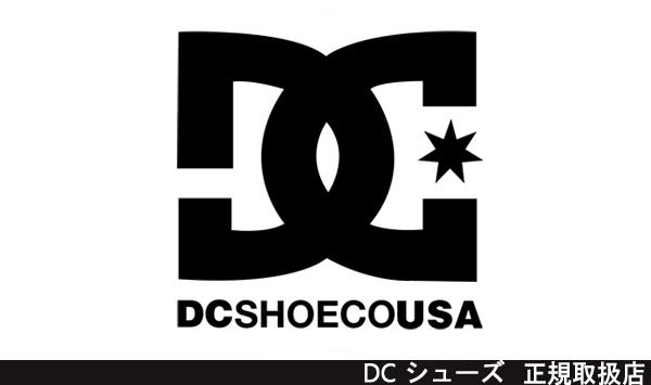 DC SHOES正規取扱店BOOTSMAN
