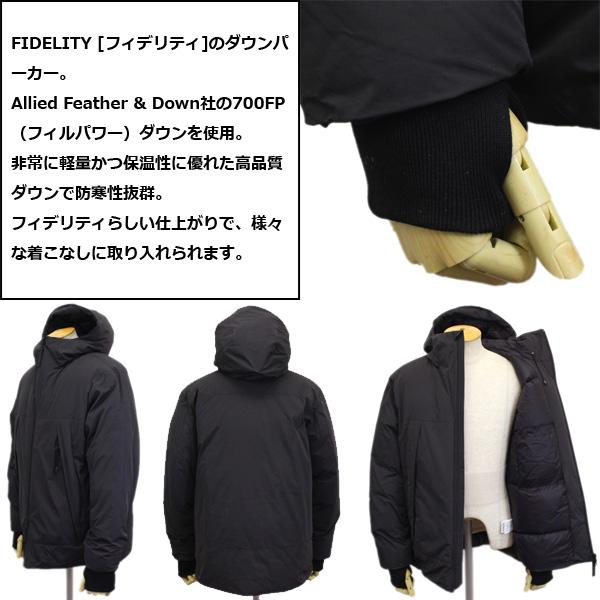 FIDELITY (フィデリティ)正規取扱店BOOTSMAN(ブーツマン)
