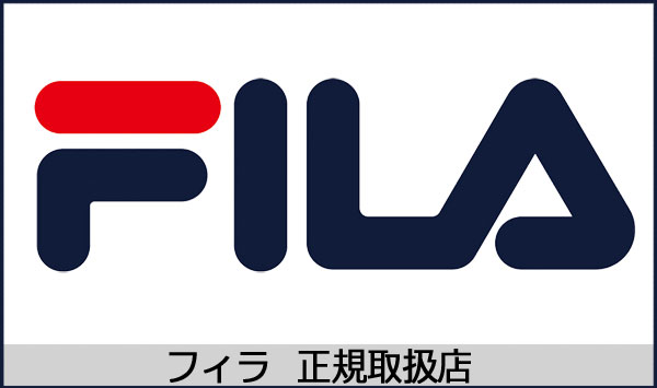 FILA (フィラ)正規取扱店BOOTSMAN