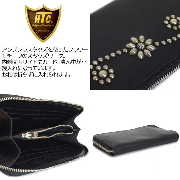 HTC正規取扱店BOOTSMAN
