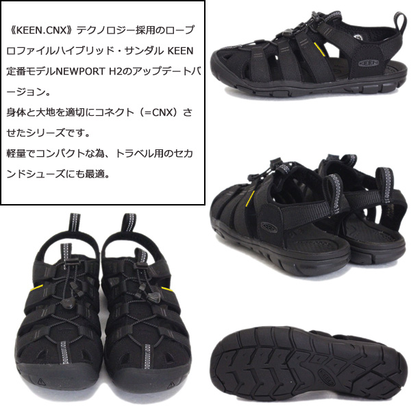 KEEN(キーン)正規取扱店BOOTSMAM(ブーツマン)