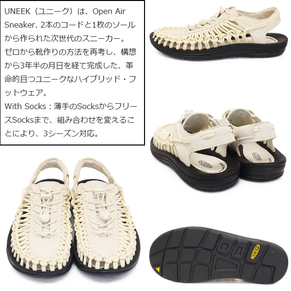 KEEN(キーン)正規取扱店BOOTSMAN(ブーツマン)