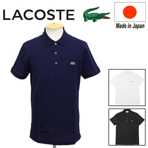 LACOSTE(ラコステ)正規取扱店BOOTSMAN(ブーツマン)