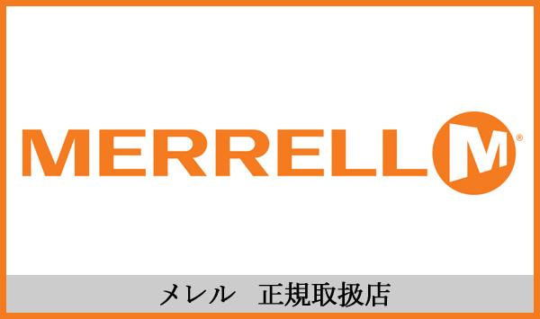 MERRELL(メレル)正規取扱店THREEWOOD