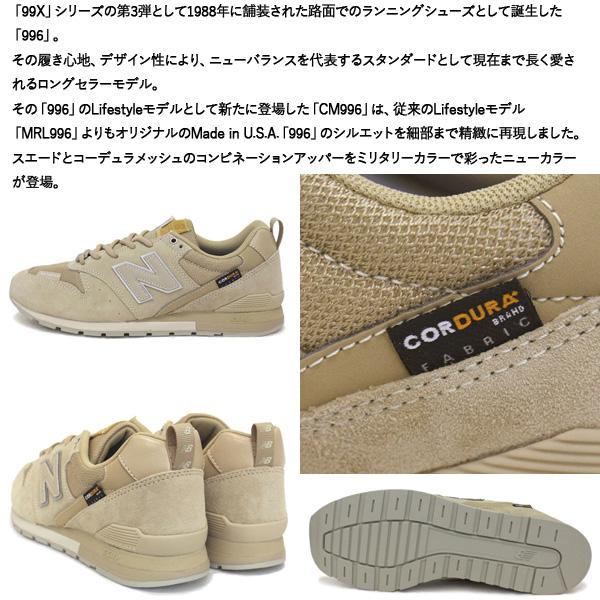 new balance(ニューバランス) 正規取扱店BOOTSMAN(ブーツマン)