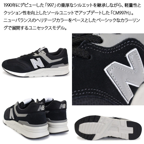 new balance(ニューバランス) 正規取扱店BOOTSMAN