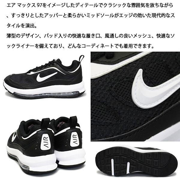 NIKE(ナイキ)正規取扱店BOOTSMAN