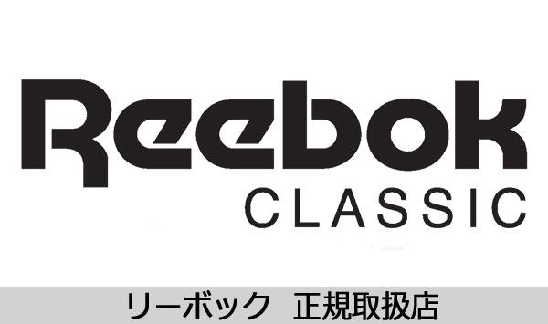 Reebok正規取扱店BOOTSMAN
