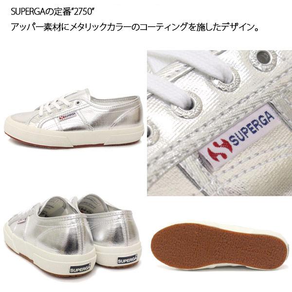 SUPERGA(スペルガ)正規取扱店BOOTSMAN