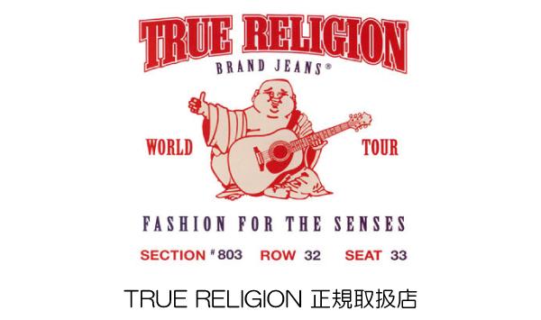 TRUE RELIGION 正規取扱店 BOOTSMAN