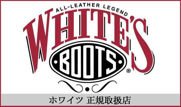 WHITE'S(ホワイツ)正規取扱店BOOTSMAN